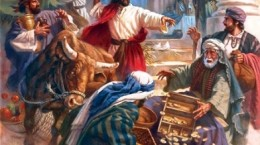 John 2 13-25 Jesus Clears the Temple Area of thos who sold animals and money changers
